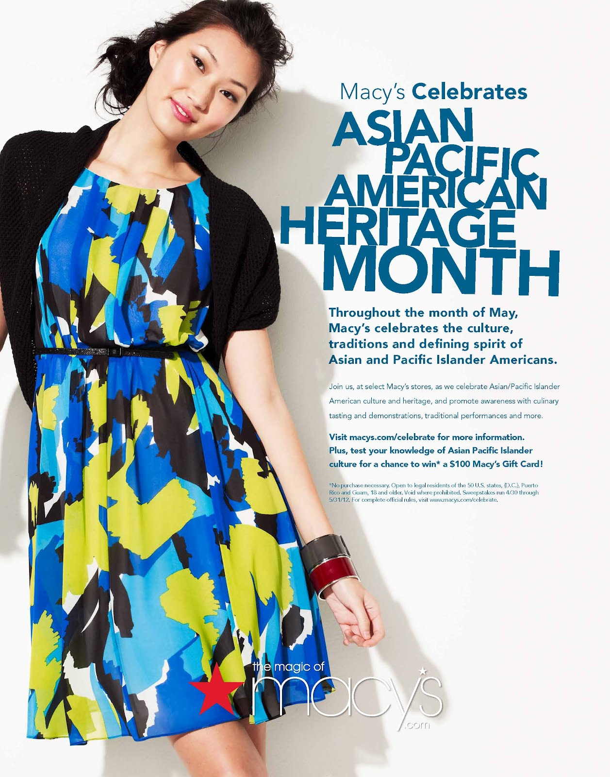 http://1.bp.blogspot.com/-8PZNKGXdcYk/T7MoMejO0fI/AAAAAAAAVQM/M8F3MgwU7yM/s1600/Macys_Poster.jpg