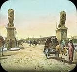 قصر النيل .. حبى