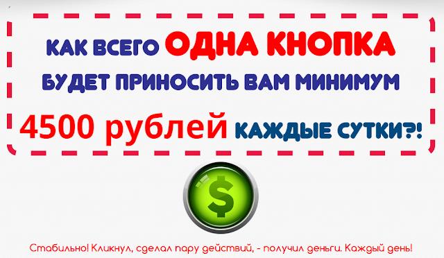 ПОДРОБНЕЕ >>