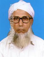 Muhammed Haji, Kanhangad, Adinhal