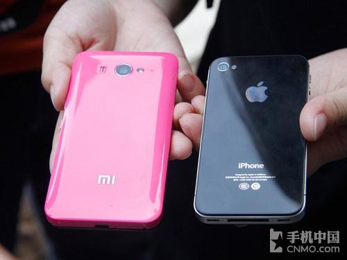 Specs Apple Iphone 4s