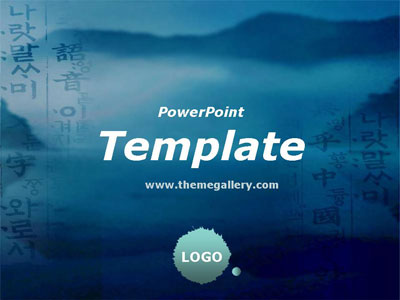 Related Powerpoint Templates