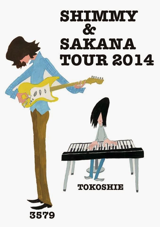 "Hirotaka ""Shimmy"" Shimizu Official Website"