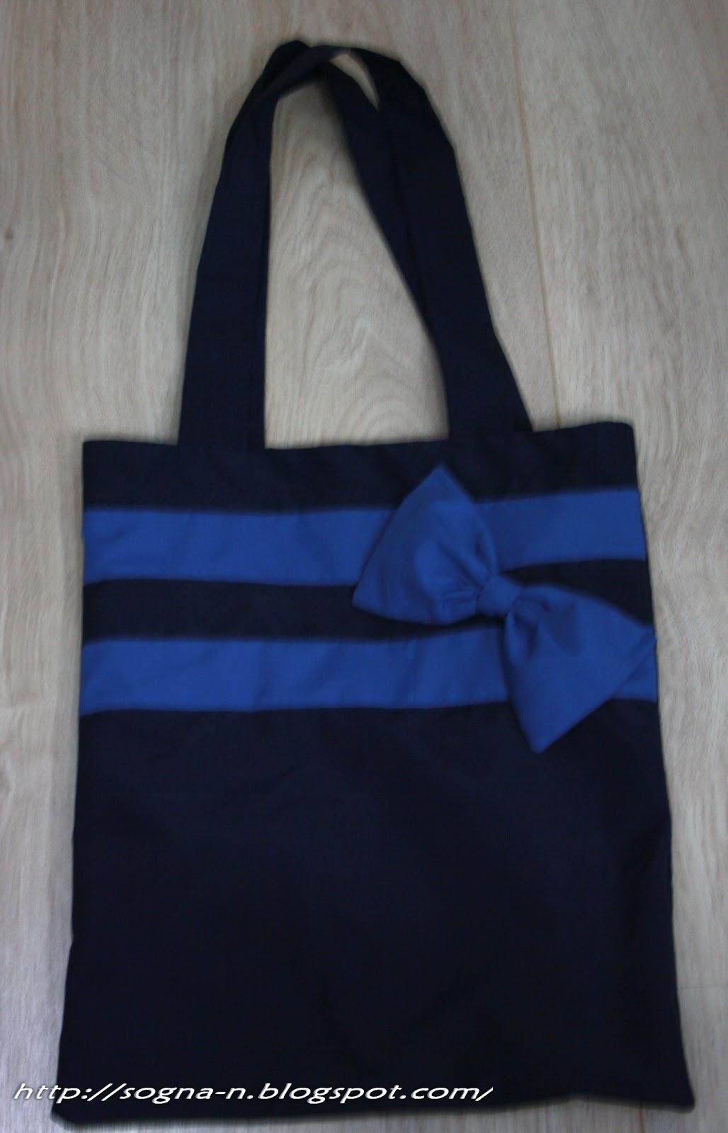 Как сшить сумку своими руками мастер класс - Свалять сшить сумку своими руками Мастер класс Выкройки Фото