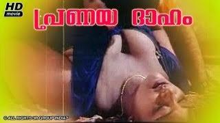 Hot Malayalam Movie 'Pranaya Daham' Watch Online