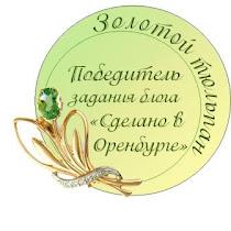 Открытка откровенный стимпанк