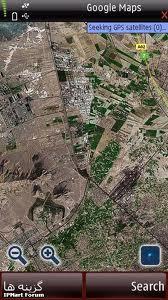 Google maps nokia 5233 s60v5 mobilexgalaxy google maps nokia 5233 s60v5 gumiabroncs Gallery