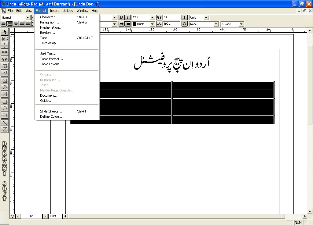 Inpage urdu software free download for mac