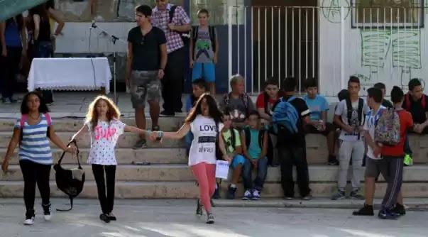Καθιερώνεται άλλη μία μασονική ηλιθιότητα  «η τσάντα στο σχολείο» για βγαίνουν πιο πολύ αμόρφωτα - Βγαίνει η εγκύκλιος για το «Happy Fridays»