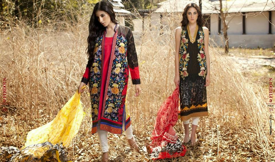 Carnival Firdous summer dress collection