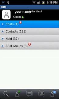 Android 2.6.9.127,بوابة 2013 20120223124611856.jp
