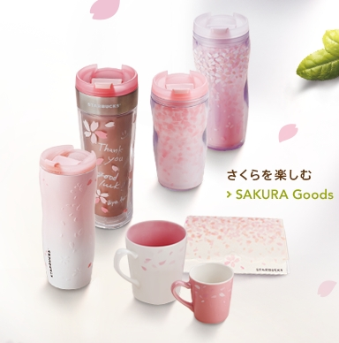 The Limited Time Merchandise Include Several Tumblers, Mugs, And A Water  Bottle. Bringing Your Own Tumbler Or Cup To A Starbucks In Japan Saves You  20 Yen ...