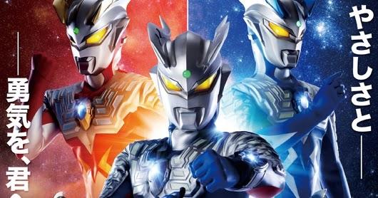 Ultraman Zero New Form Irsyad's Way: Official...