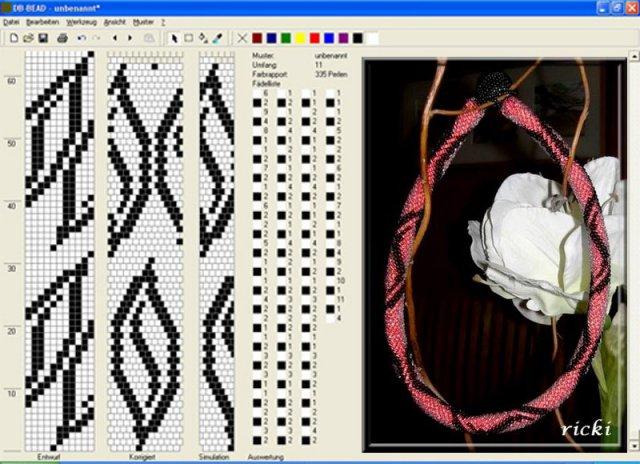 программа db-beads как использовать