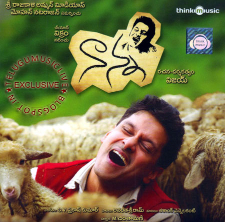 Nanna (2011) Telugu Movie Mp3 Songs Free Download