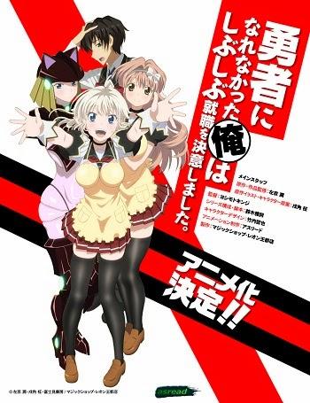 Yuusha ni Narenakatta Ore wa Shibushibu Shuushoku wo Ketsui Shimashita. OVA Capítulo 1
