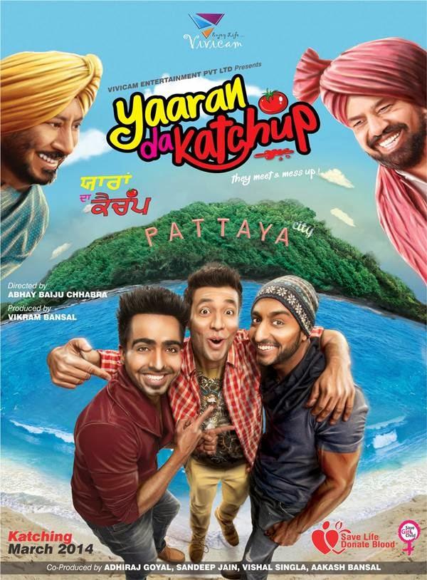 Yaaran Da Katchup, Hardy Sandhu, Punjabi Movie, Jaswinder Bhalla, BN Sharma
