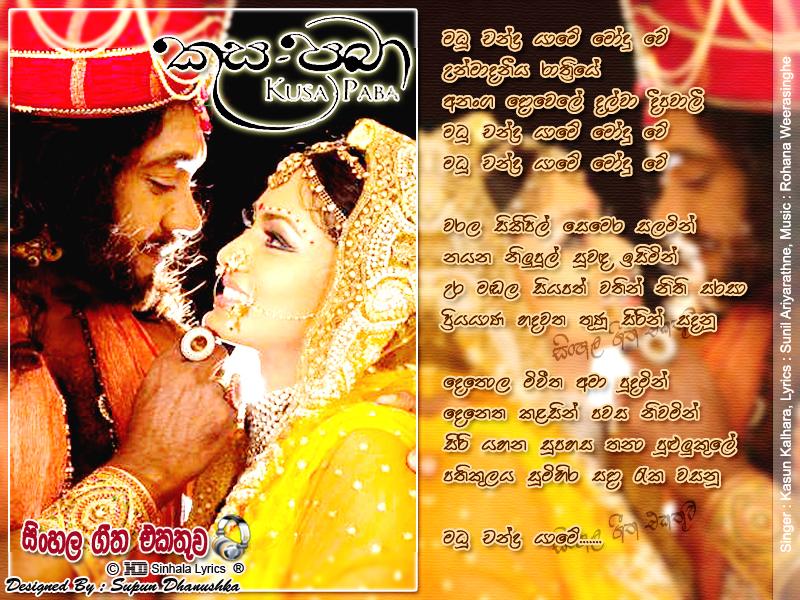 free download sinhala songs of kasun kalhara