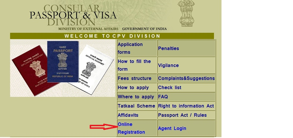 Dbas Oracle How To Apply For Passport