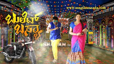 Bullet Basya Kannada Movie