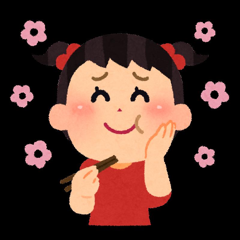 oishii5_girl.png (800×800)