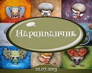 Чудо от Катерины ))) мррр