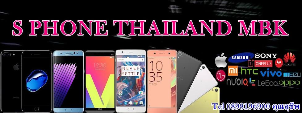 S PHONE THAILANDS