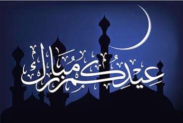 عيد الفطر المبارك في المملكة المغربية وسلطنة عمان يوم الثلاثاء 29 يوليوز 2014