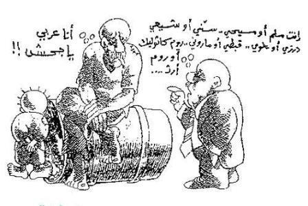 كاريكاتير اليوم - صفحة 3 34070-1347315244