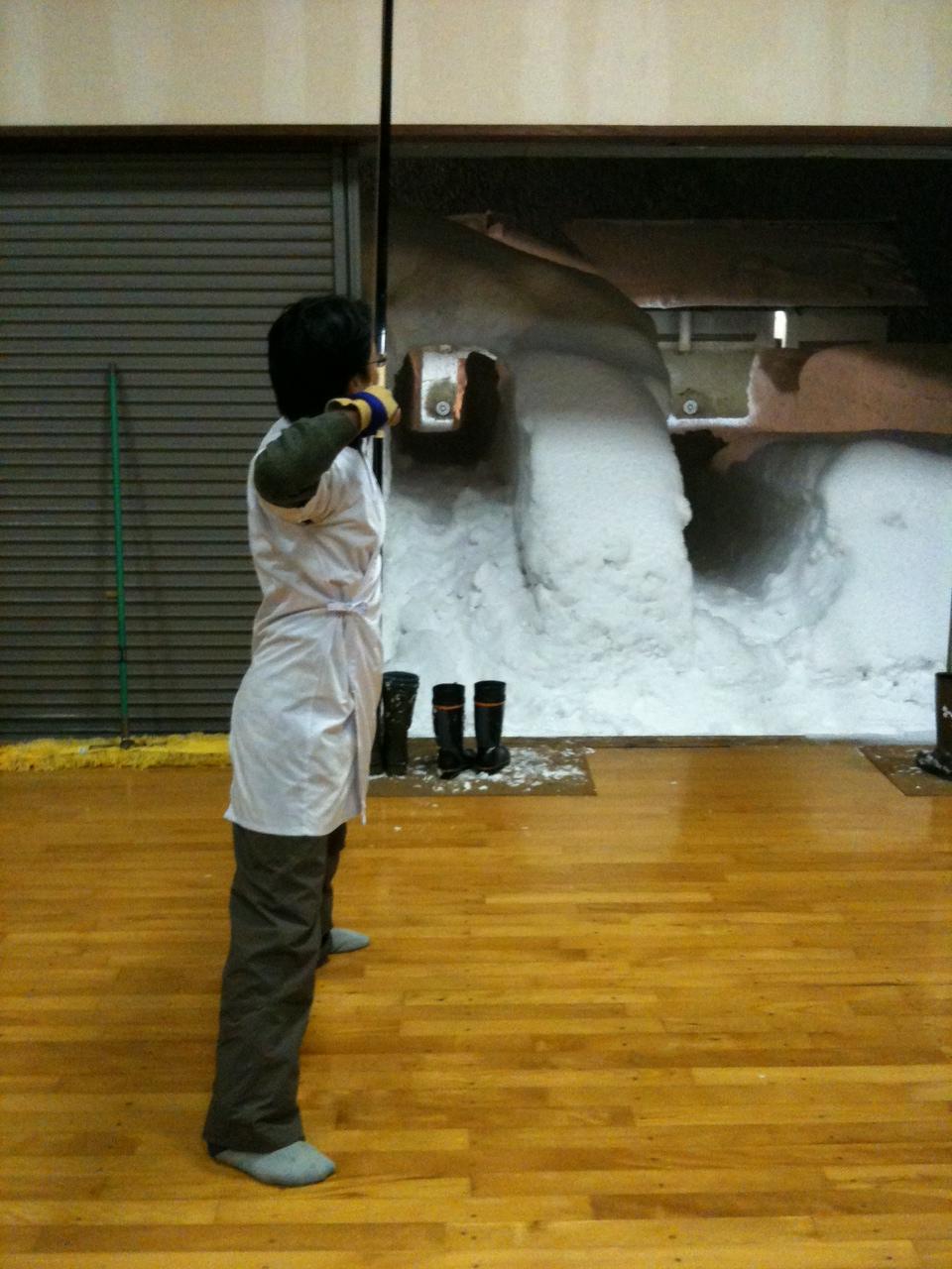 kyudo neige arc