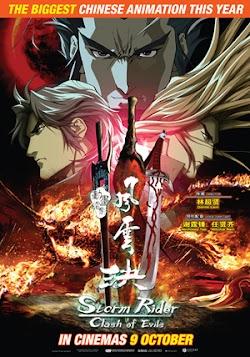 Phong Vân Quyết - Storm Rider : Clash Of Evil (2008) Poster