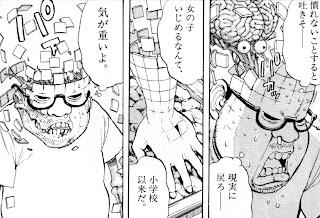 Kengo Hanazawa Ressentiment manga.