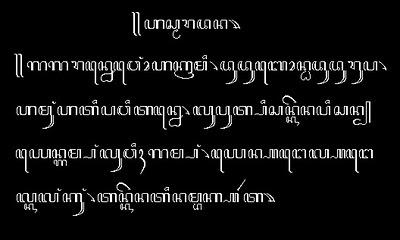 Wacan Aksara Jawa (4)