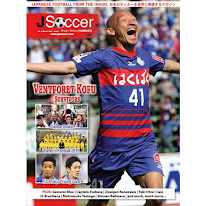 JSoccer Magazine Issue 14