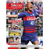 JSoccer Magazine Issue 14
