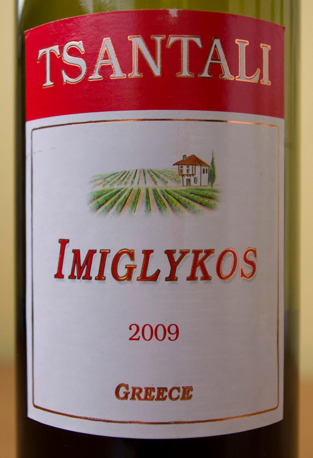 wino greckie Tsantali