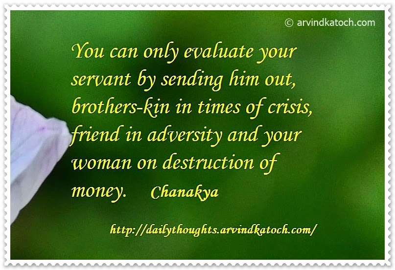 evaluate, Chanakya, Quote, money, woman, friend, servant