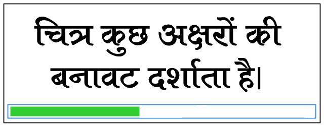 kruti dev 680 hindi font