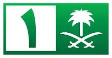 Saudi 1 - KSA1 de Arabia Saudita