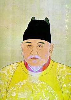 Zhu Yuanzhang - Jurukunci4.blogspot.com