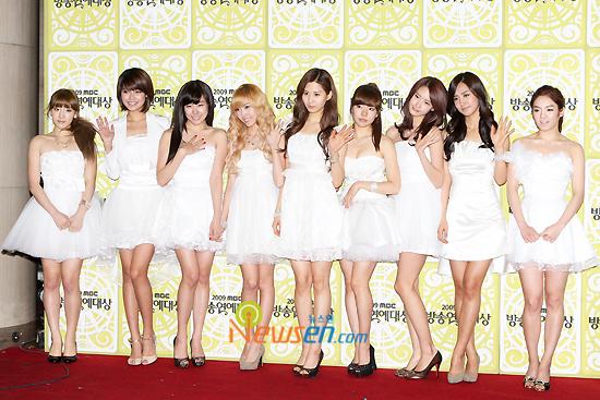 Girls Generation (少女時代) - Born To Be A Lady …