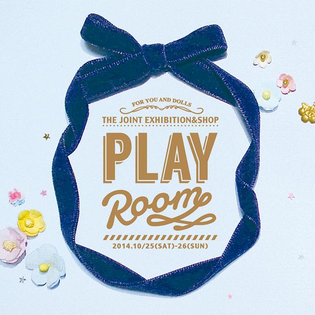 http://etoile.littlestar.jp/playroom/