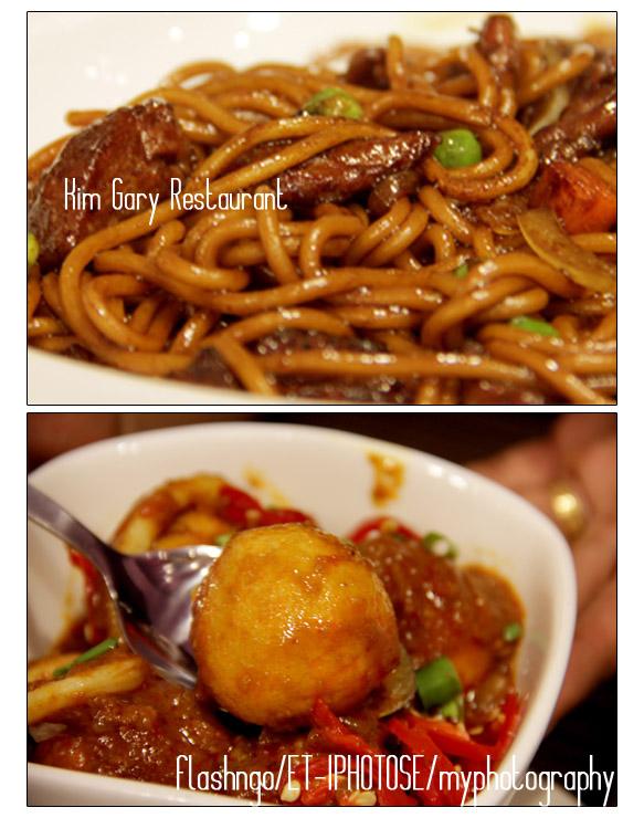 香港金加利茶餐厅   槟城美食