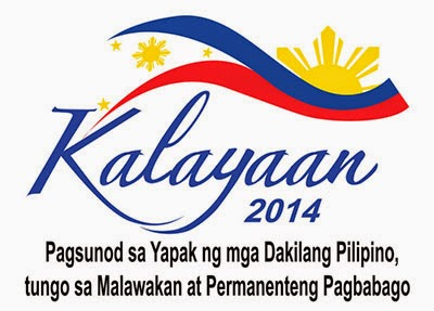 Independence Day June 12, 2014 Regular National Holiday