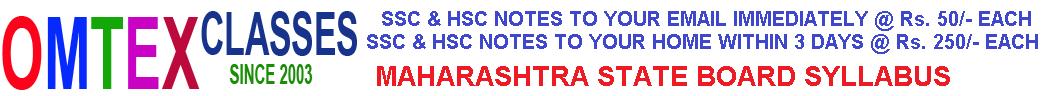 Notes SSC HSC