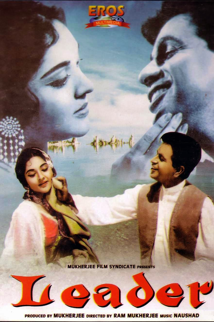 Madhumati Hindi Movie Songs Free Download