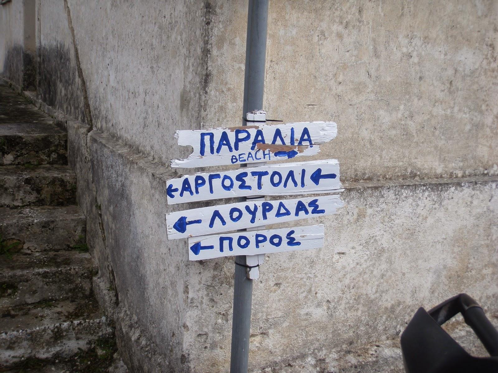 topikikinotiota pessadas Kεφαλλονιά GREECE