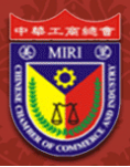 美里中华总商会 Miri Chinese Chamber Of Commerce & Industry