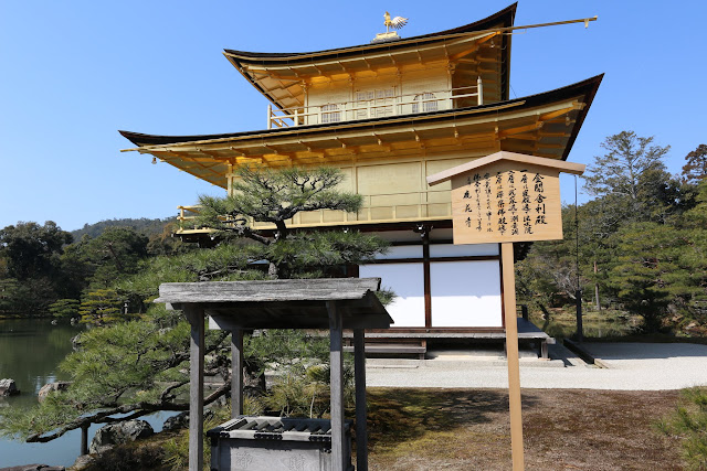 The other side view of Kinkakuji temple (Golden Pavilion) covered with gold leaf in Kyoto, Japan