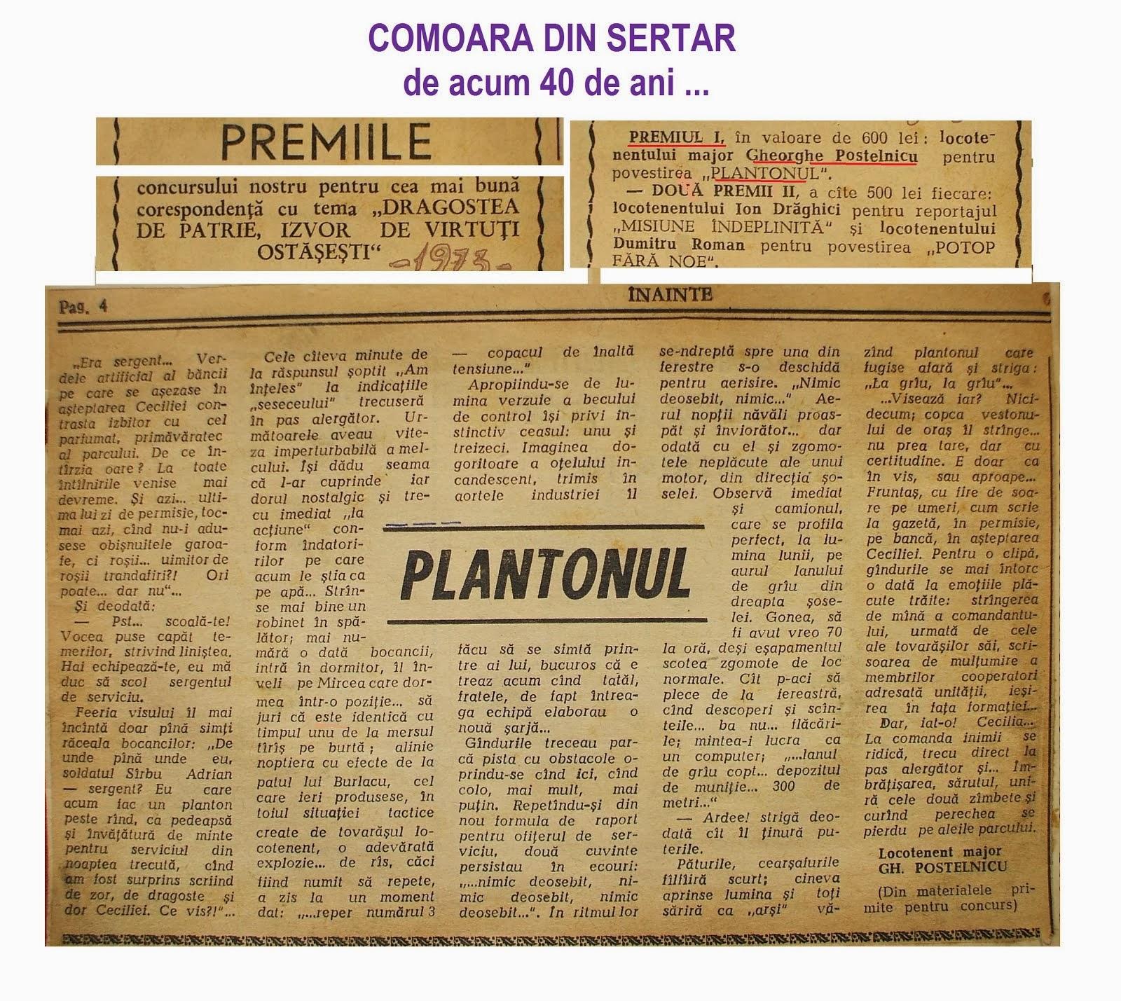 PLANTON premiat cu 600 lei ... în 1973 !